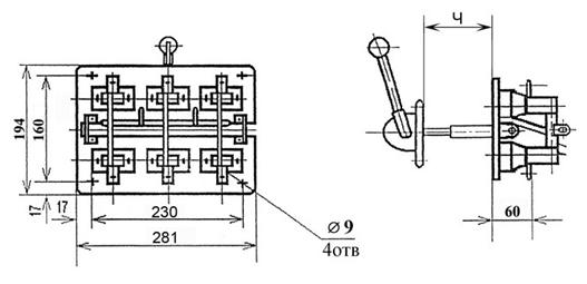 Схема рубильника РЦ