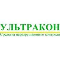Группа предприятий УЛЬТРАКОН