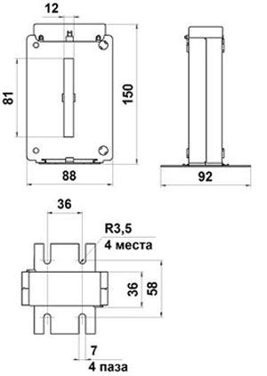 трансформатора ТШ-0,66-1