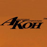 "Логотип компании ""Акон"""
