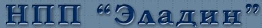 Эладин - логотип