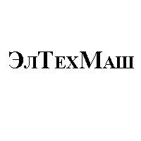 Реле ограничения тока РМ-2010УХЛ3-2,5 - логотип компании