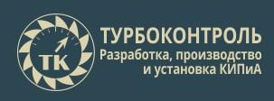 Турбоконтроль - логотип