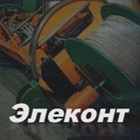Логотип компании ЧП «Элеконт»