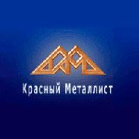 Логотип компании ОАО «Красный Металлист»