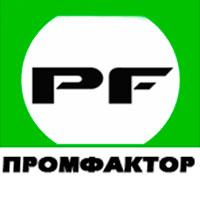 Логотип компании ООО «Промфактор»