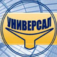 Логотип компании ООО «Универсал Т»