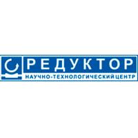 Логотип компании НТЦ «Редуктор»