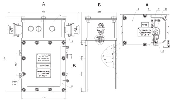 Схема пускателя ПВ 2ого типа