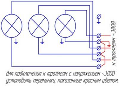 Схема подключения с