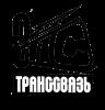 ЧАО ХЭЗ «ТРАНССВЯЗЬ»