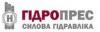 Гидропресс Силовая Гидравлика - логотип
