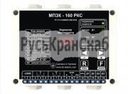 МПЗК-160РКС микропроцессорный прибор защиты и контроля фото 1