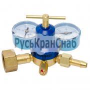 Редуктор кислородный БКО-50ДМ  фото 1