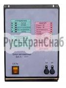 Блок общекотельной автоматики безопасности и сигнализации БА-1 - фото