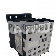 EBS1C контактор малогабаритный - фото