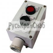 Пост кнопочный ПКУ-15-21.121 фото 1