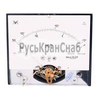 Механизм Ба5.171.074-03 - фото
