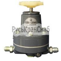 Стабилизатор давления воздуха СДВ-25, СДВ-6