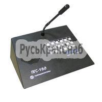 Прибор громкоговорящей связи ПГС-5-18Д