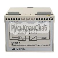 Блок БПВИ-1 - фото