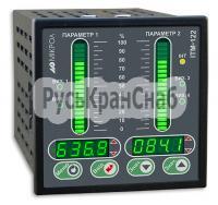 Двухканальный микропроцессорный индикатор ИТМ-122У