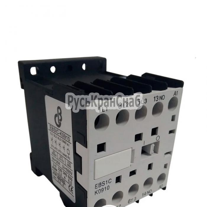 EBS1C-0910 контактор малогабаритный - фото