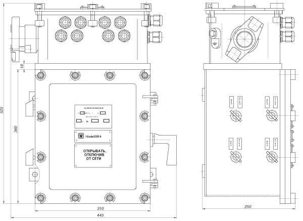 Схема выключателя ВАВ 4